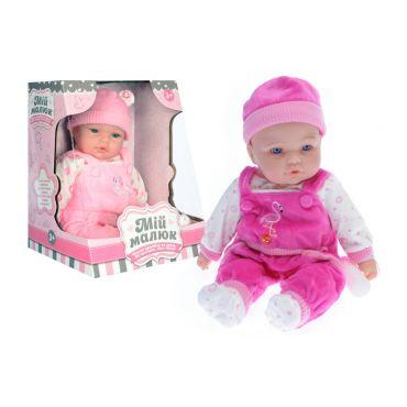 Пупс'Мій малюк' 44 см, Toys, M 4015