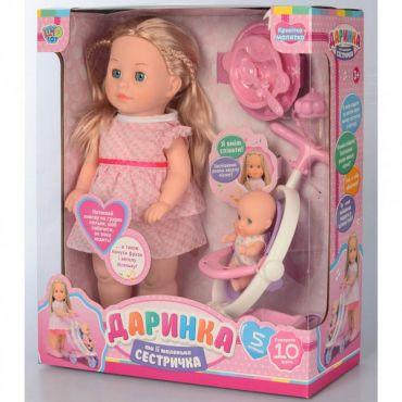 """Лялька, що ходить і говорить """"Даринка та її маленька сестричка"""" 41см, Limo Toy, M5444"""