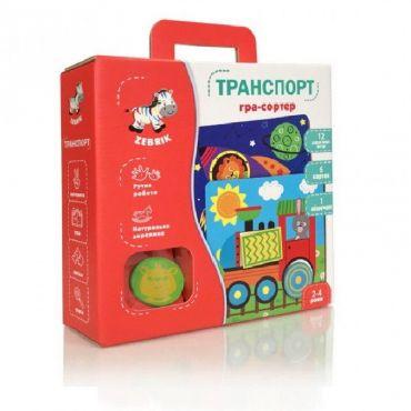 """Мозаїка дерев'яна """"Транспорт"""", Vladi Toys, ZB2002-06"""