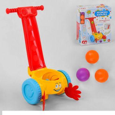 Музична каталка Popper Walker з кульками, Toys, HE0818