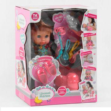 """Інтерактивна лялька """"Цікавий малюк"""", музичний, TK Group, 2101"""