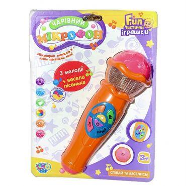 """Розвиваюча іграшка """"Чарівний мікрофон"""" помаранчевий, українська озвучка, LimoToy, 7043"""