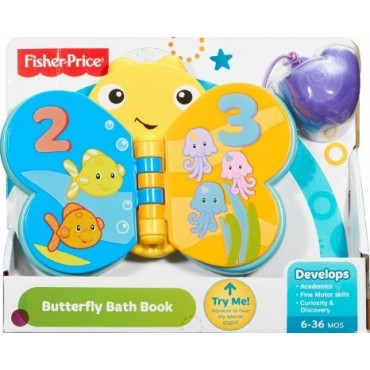 Книжка-бабочка для купания Fisher-price, CMY31